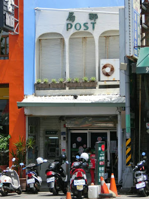 Post office in Kenting city Taiwan