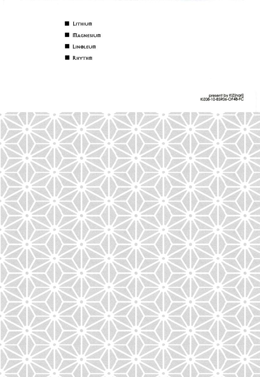 TruyenHay.Com - Ảnh 2 - [Sengoku Basara Doujinshi] Aquarium Chap 4 Rhythm (End)