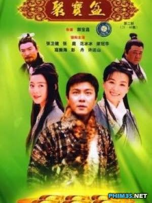 Phú Hộ Thẩm Vạn Tam