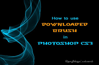 how-to-use-downloaded-brushes-in-cs3-photoshop-step-step-by-guide