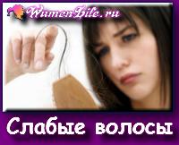 Готовим средства для укрепления волос