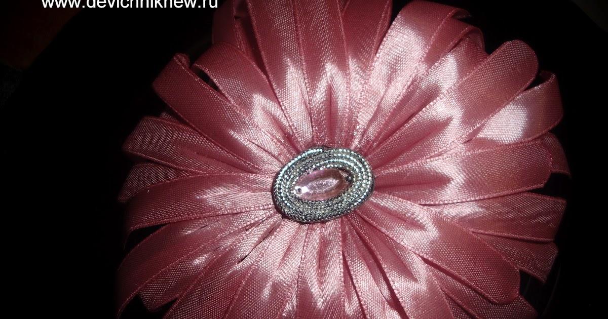 Как сделать цветы канзаши из атласных лент фото 794