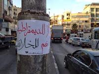 Barhami: Kelompok Penuntut Khilafah dan Jihad Harus Memiliki Cara Yang Benar