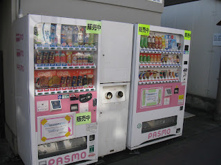 Vending machines everywhere in Tokyo and Kyoto