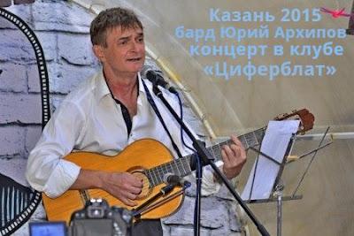 Бард Юрий Архипов. Песня под гитару «Оранжевый кот»