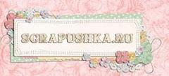 интернет-магазин scrapushka.ru