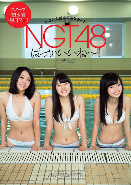 NGT48 Weekly Playboy No 5 2016 Pics