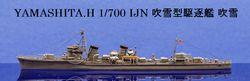 1/700 吹雪型驅逐艦 吹雪