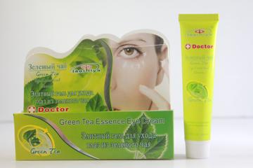 Laoshiya Eye Cream