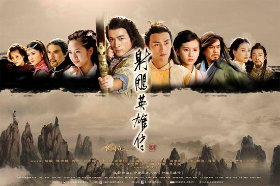 Xem phim Tân Anh Hùng Xạ Điêu 2008