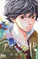 Ao Haru Ride 9