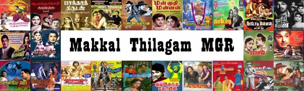 Makkal Thilagam MGR