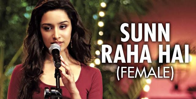 Sun-Raha-Hai-Female-Version-Hindi-song-movie-Aashiqui-2
