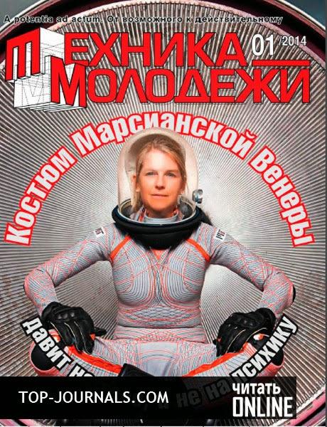 Книга путешествие из петербурга в москву читать