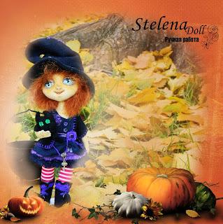 Герти- текстильная кукла хеллоуин