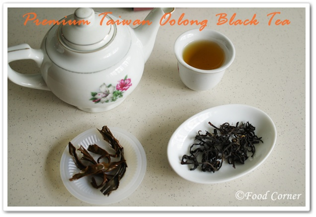 Taiwan Oolong Black Tea Review