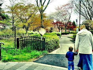 entrance to Ryounan Kouen Park near Hachioji
