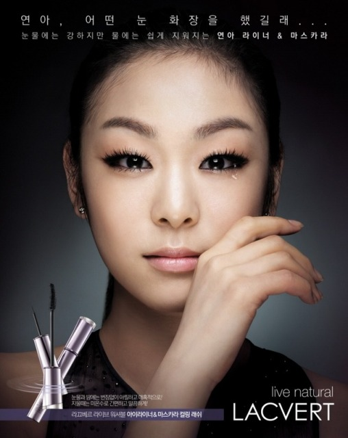 This Is Kim Yuna And I Really Think She Pretty Has Monolids