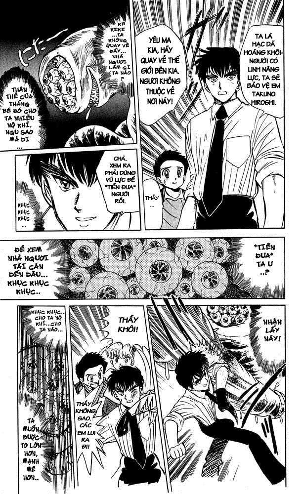 Jigoku Sensei Nube trang 38