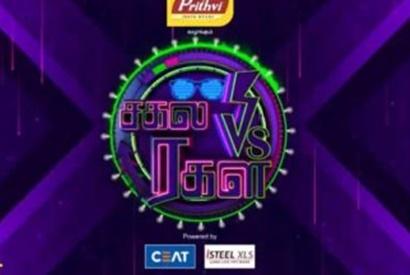 Sagala Vs Ragala 18-11-2018 Vijay Tv Show