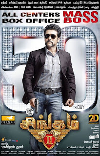 Singam2 50 days successful official HD posters free download