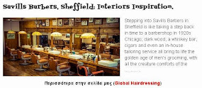 Savills Barbers, Sheffield: Interiors Inspiration.