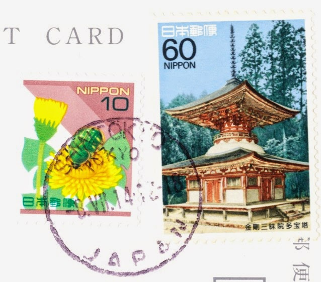 kongo-ji temple, pagoda, stamps, japan, dandelion, scarab beetle