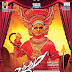 Uttama Villian Audio Posters