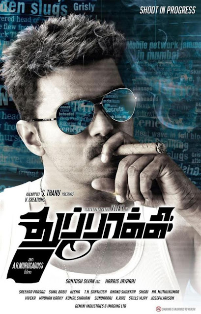 Thuppakki Movie Picture