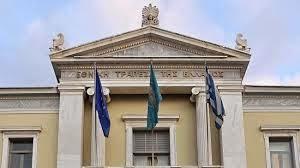 Tre Banka Greke do Falimentojnë në Test