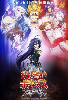 Medaka Box: Abnormal [Estréia] akianimes.com