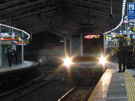 東急東横線 東京メトロ副都心線直通 通勤特急 新宿三丁目行き2 東京メトロ7000系