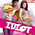 IDIOT (2012) BENGALI MOVIE MP3 SONGS FREE DOWNLOAD