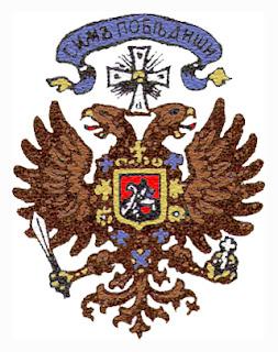 Двуглавый орёл правительства Колчака фото