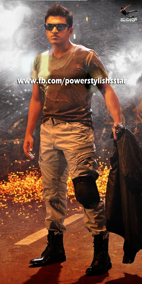 Puneeth Rajkumar Power Kannada Movie