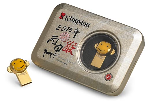 Kingston Monkey USB Drive