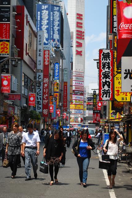 Tokyo Consult, TokyoConsult. English. Shinjuku. Kabukicho