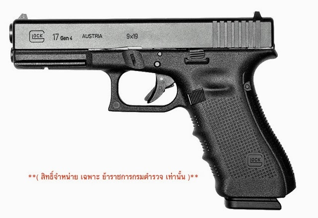 New Pistols Modern Weapons Best In The World Pistol Awesome Glock 17 Gen 4 Pictures Wallpapers