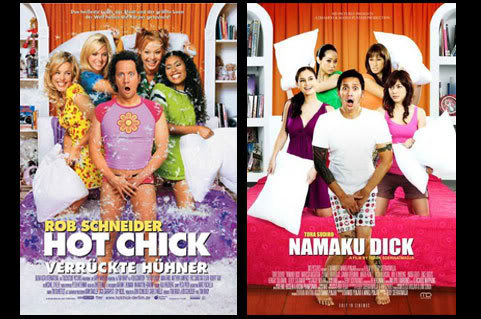 Hot Chick vs Namaku Dick