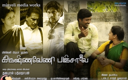 Watch Krishnaveni Panjalai (2012) Tamil Movie Online