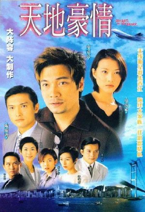 Bí Mật Của Trái Tim - Secret Of The Heart (1998) - FFVN - (64/64)