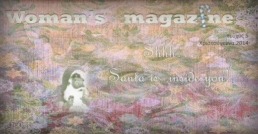 http://womansmagazine.blogspot.gr/
