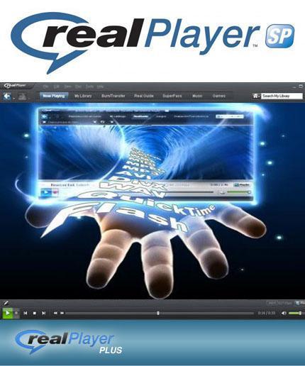 download download realplayer plus 15 4 full version 26 5
