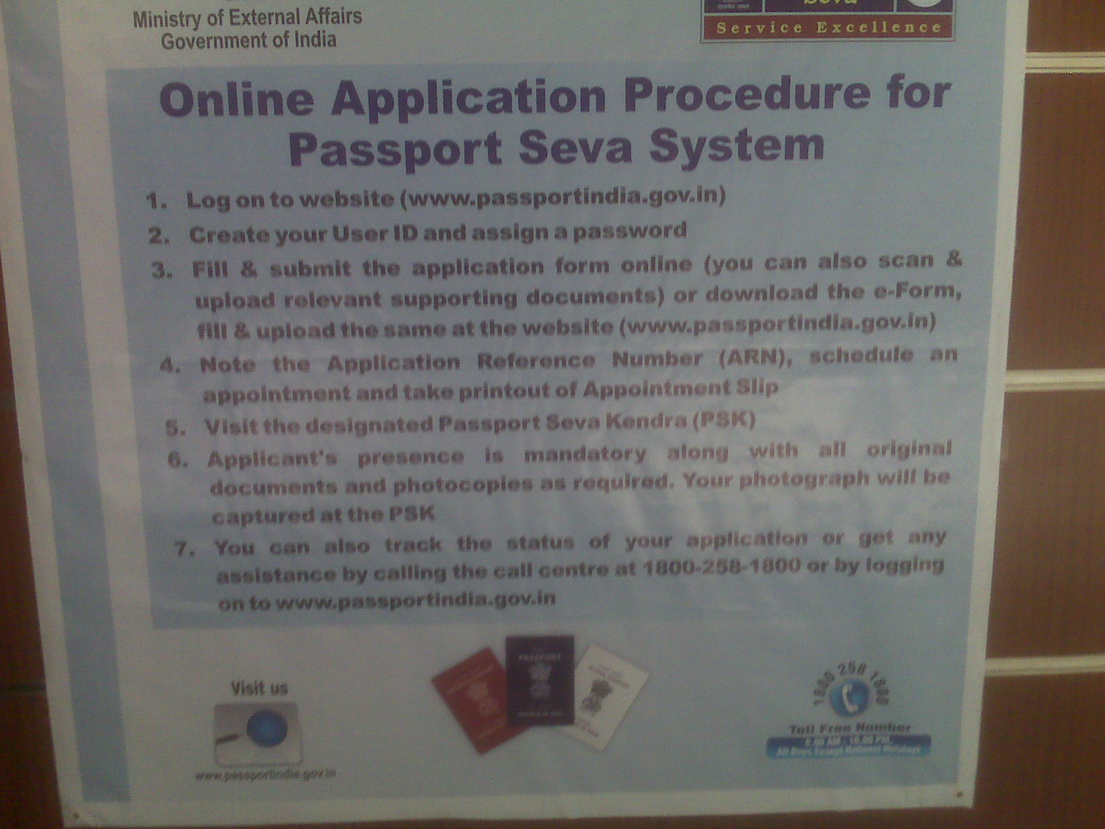 download passport form annexure b