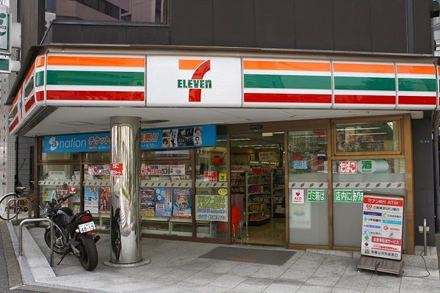 konbini 7 eleven Snacking in Japan