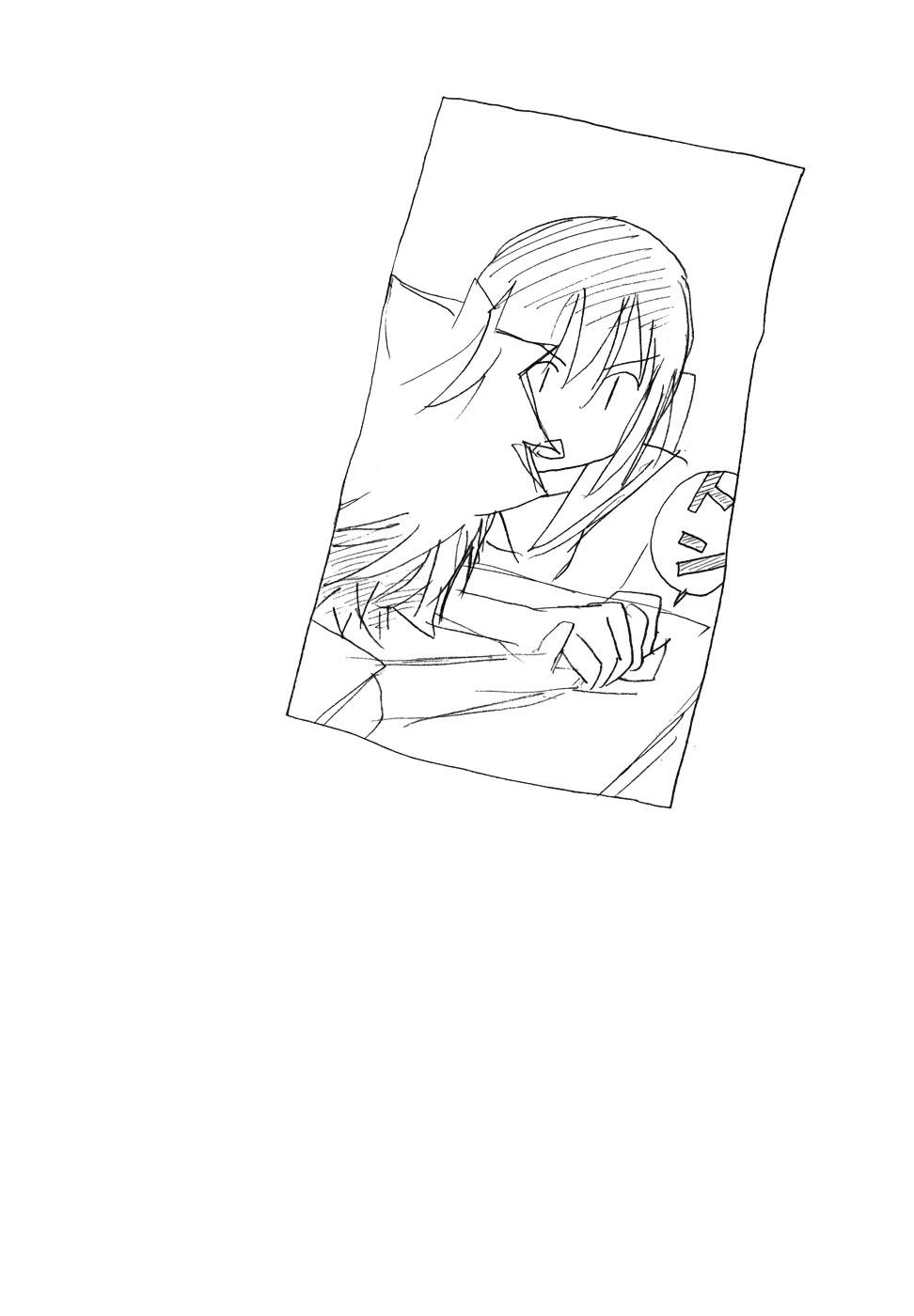 Minami-ke - Chapter 65