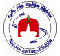 National Institute of Siddha (www.tngovernmentjobs.in)