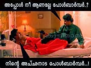 Nee analeeda paul barber - Moahn Lal - Sreenivasan