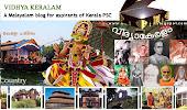 Vidhya Keralam