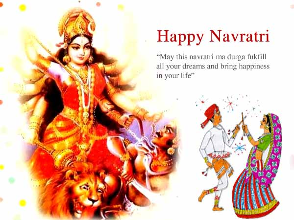 Happy navratri Greeting Card